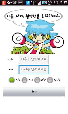 device-2.jpg
