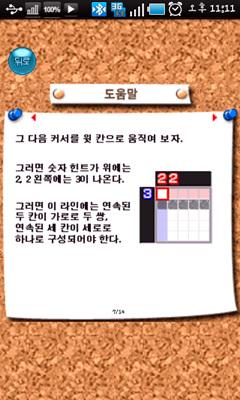 device-12.jpg
