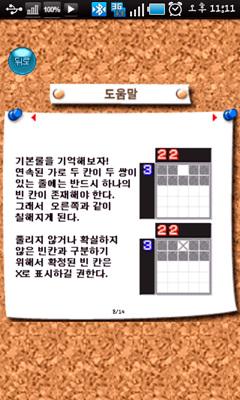 device-13.jpg