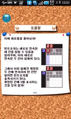 device-14.jpg