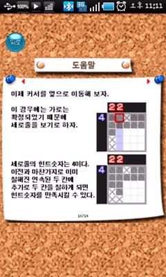 device-15.jpg