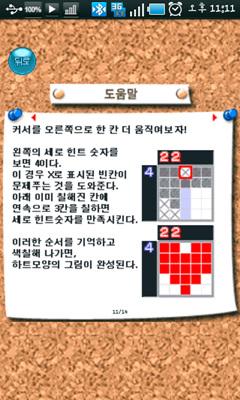 device-16.jpg