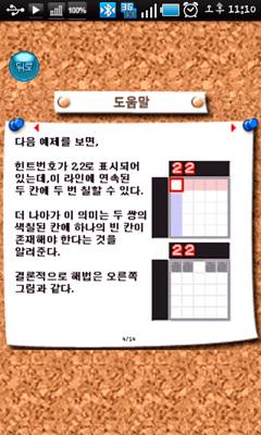 device-9.jpg