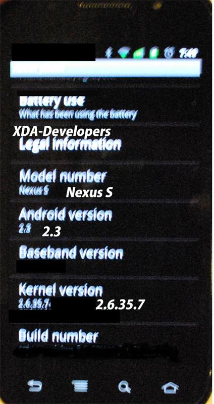nexus-s-blurry-1.jpg