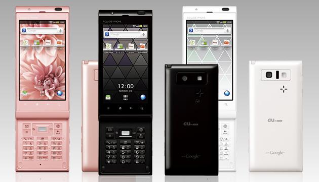 AQUOS-PHONE-IS14SH1.jpg