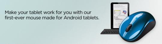 Logitech-tablet-mouse-540x148.png