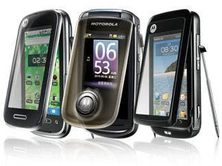 motoChinaPhones.jpg