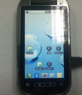 motorola_krave_android_phone_1.jpg