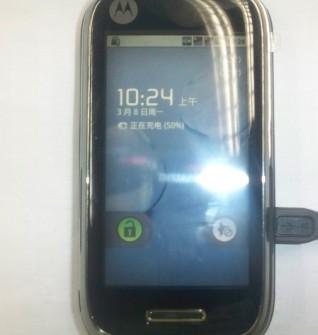 motorola_krave_android_phone_3.jpg