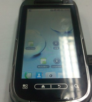 motorola_krave_android_phone_4.jpg
