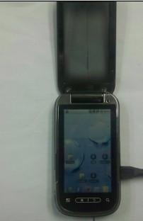 motorola_krave_android_phone_5.jpg