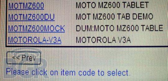 Verizon-Internal-screenshot-mz600.jpg