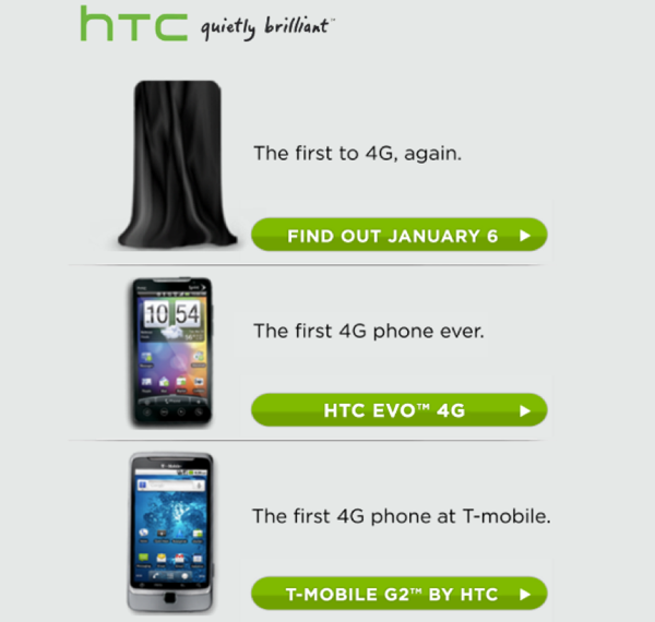 htc-incredible-hd-teaser.png