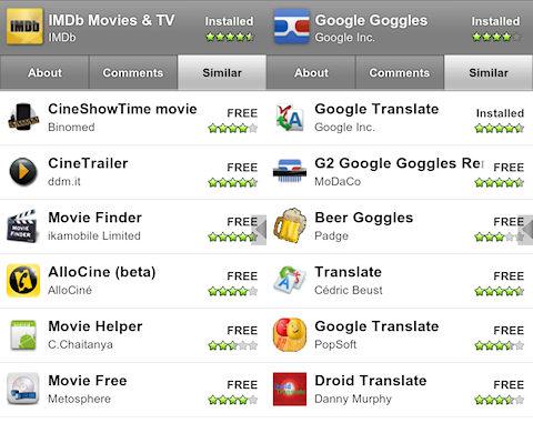 android-market-similar-tab-androinica-2.jpg