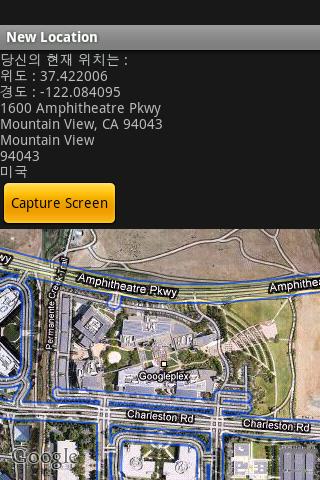 captureScreen.png