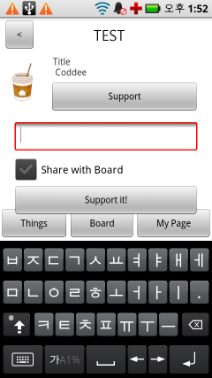 re_coffee2 copy.jpg