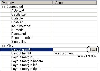 propertiesBug.jpg