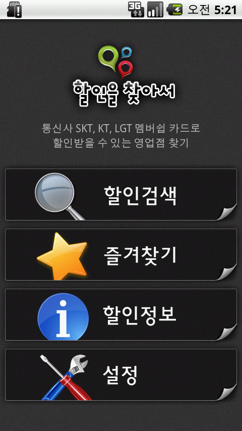 menu_ds.png
