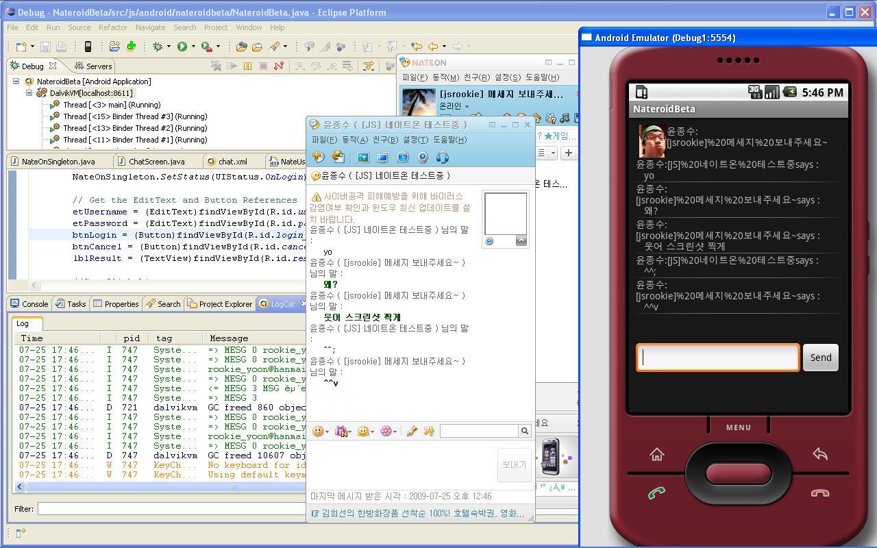 NateOnScreenShot.JPG