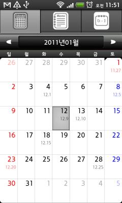 크기변환_calendar_main.png