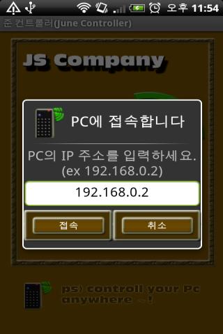 크기변환_junecontroller_1_kr.png
