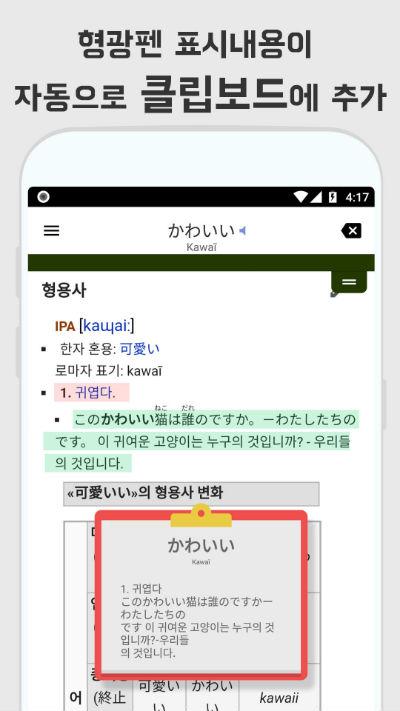 store_3.jpg
