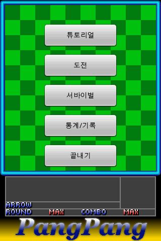 screen1_k.png