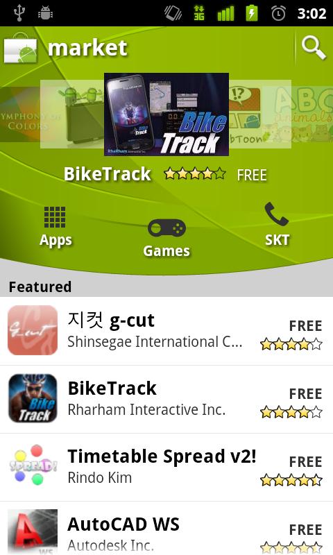 biketrackmarket.png