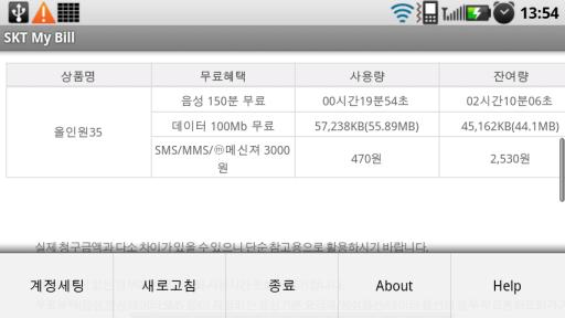 크기변환_device.png