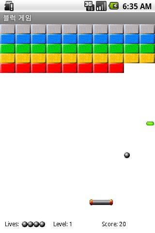 blockgame2.jpg