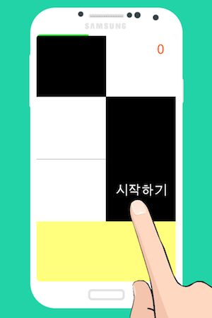 screenshot_android_kr_2.png