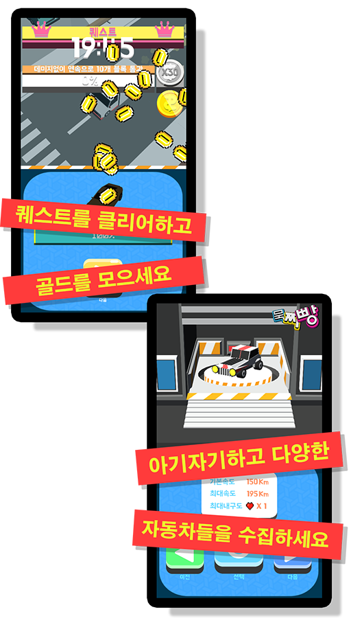RPS Racing 포스터small 웹홍보용03.png