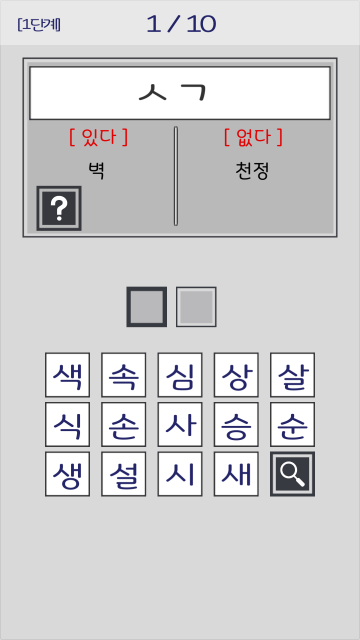 128_ScreenShot000.png