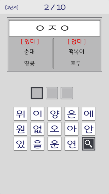 128_ScreenShot002.png