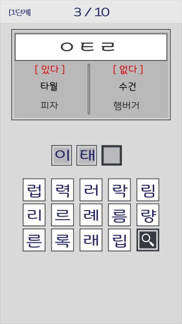 128_ScreenShot004.png