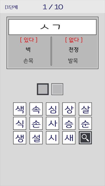 128_ScreenShot001.png