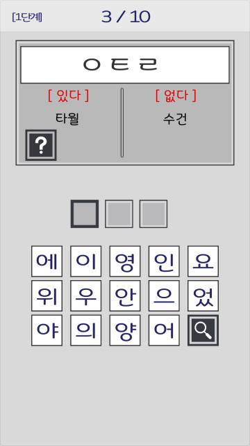128_ScreenShot003.png