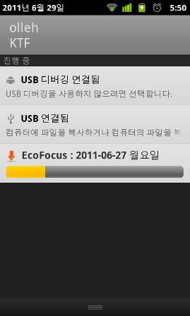 ecofocus_3.png