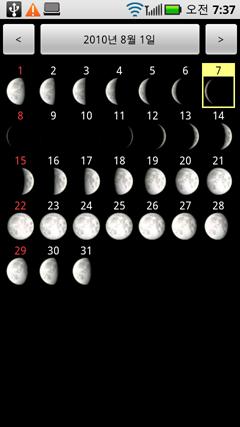 dev_moon.png