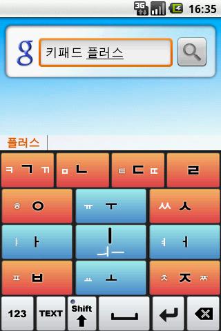 keypadplusKR1.png