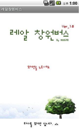 2010-07-19 15;12;00.jpg