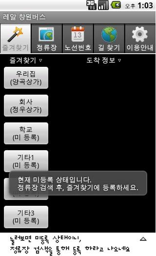 2010-07-19 15;48;04.jpg