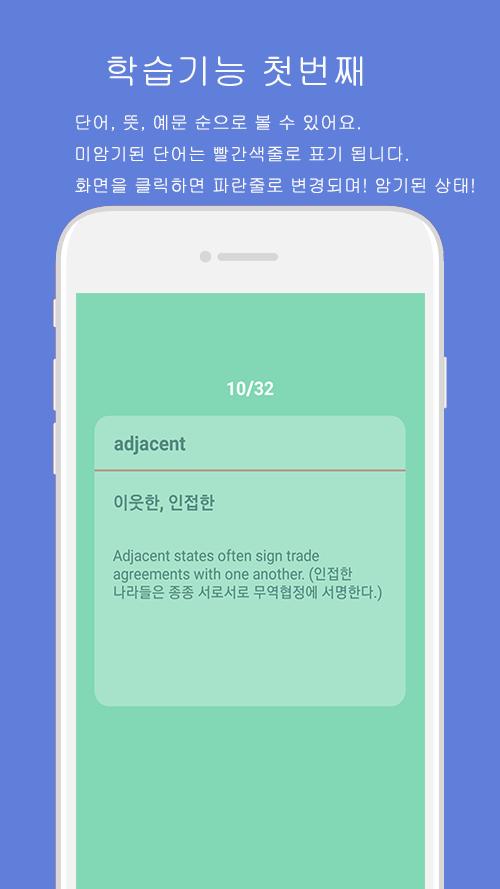 word5.jpg