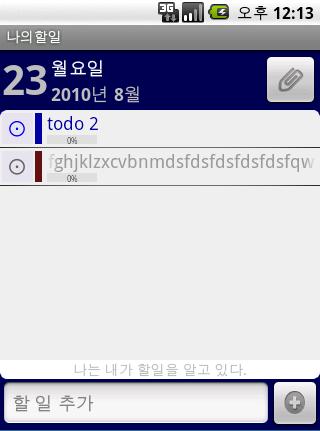 ido01.png