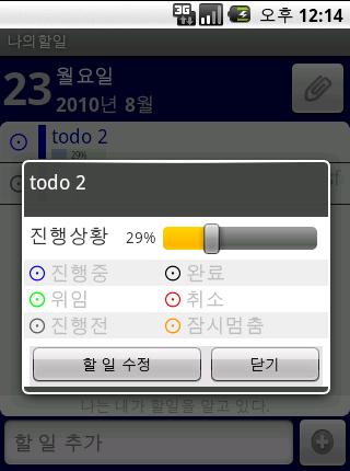 ido2.png