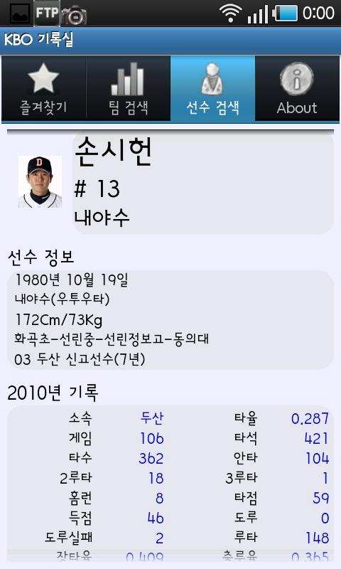 CAP201008220000.jpg