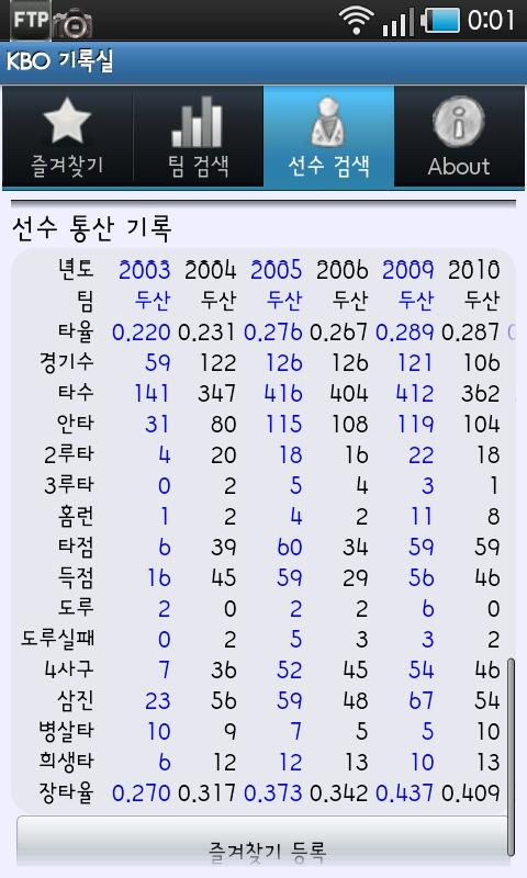CAP201008220001.jpg