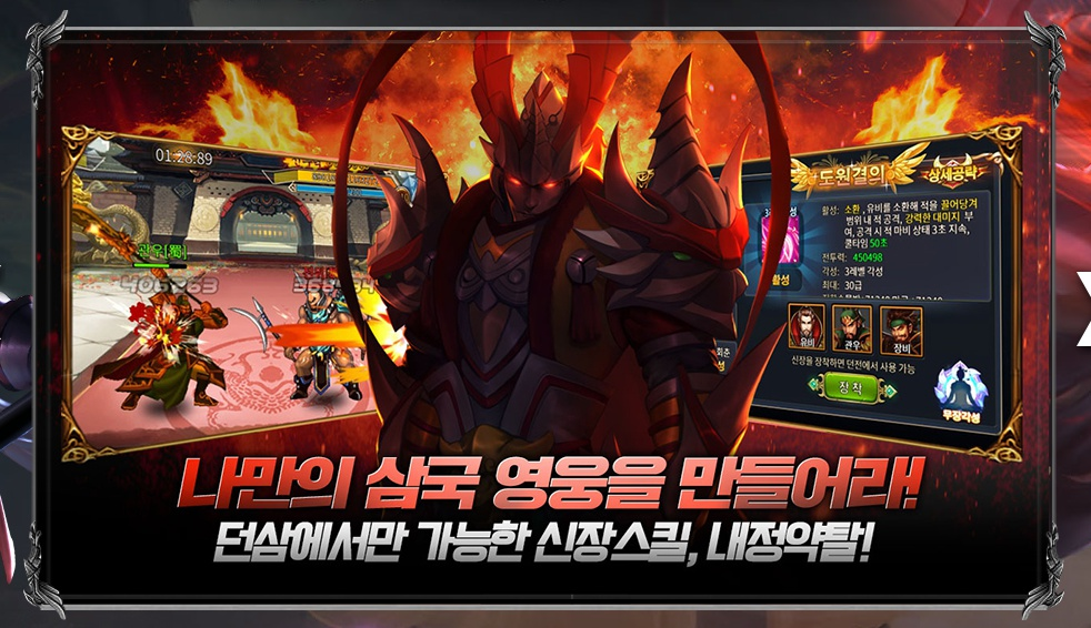 gamepub_co_kr_20170705_151608.jpg