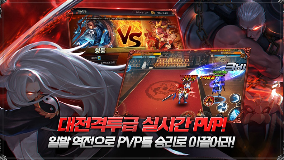 gamepub_co_kr_20170705_151520.jpg