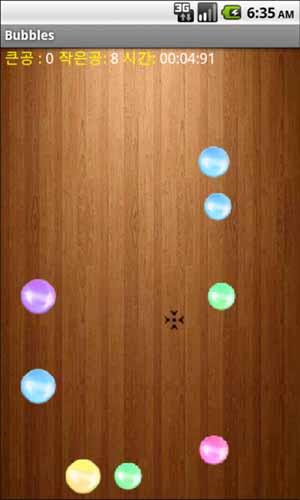 bubbles_02.jpg